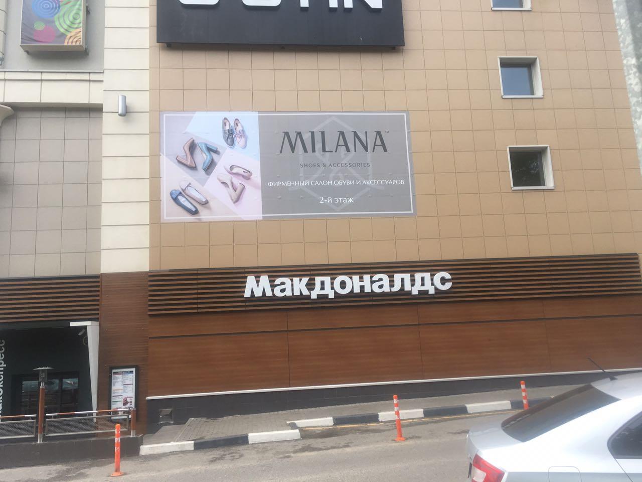 Наклейка на фасаде ТРЦ «ВЕСНА» 7000х3000мм.  Монтаж с использованием спецтехники.