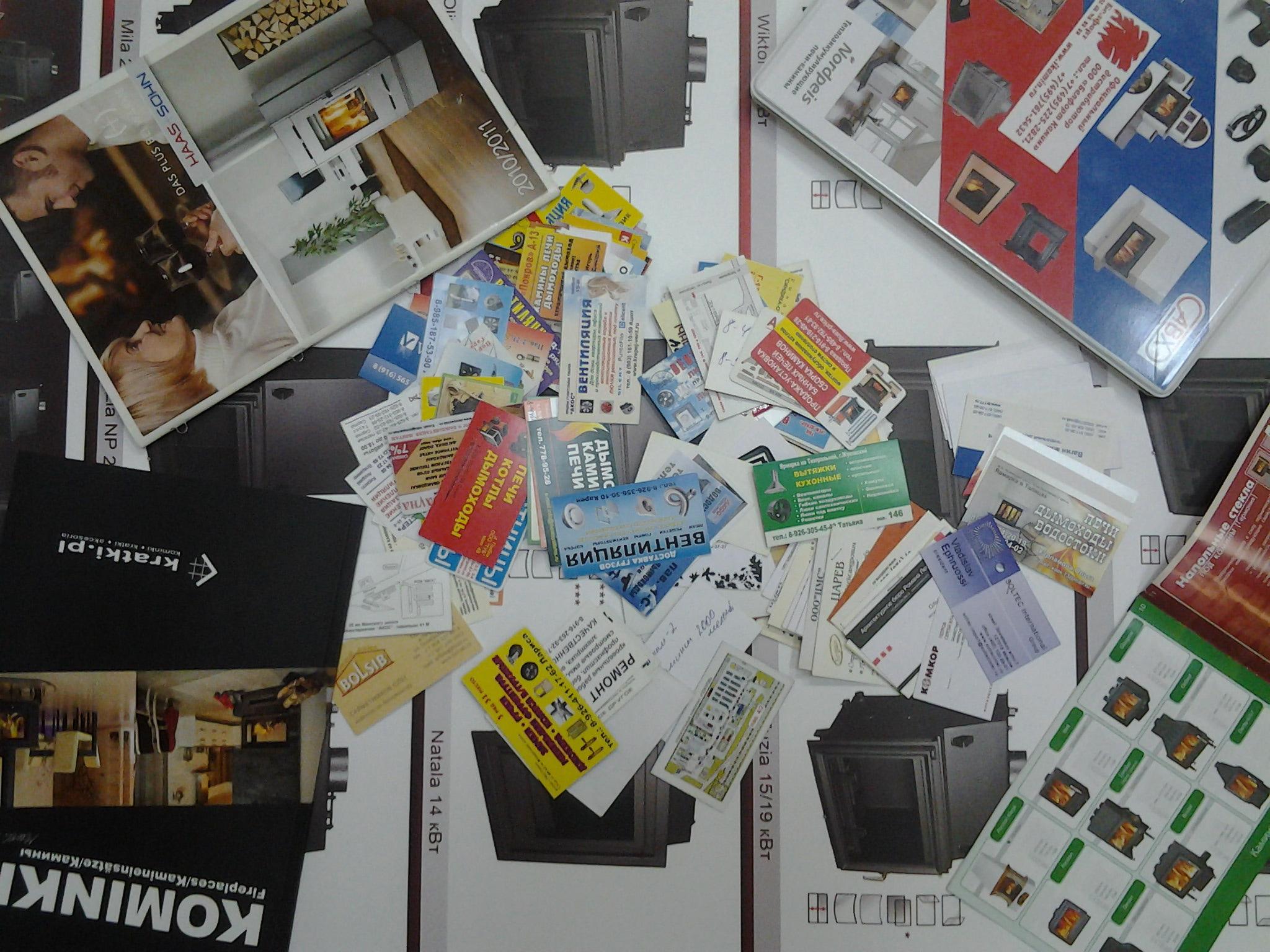 плакаты,буклеты,визитки,журналы,календари,постеры