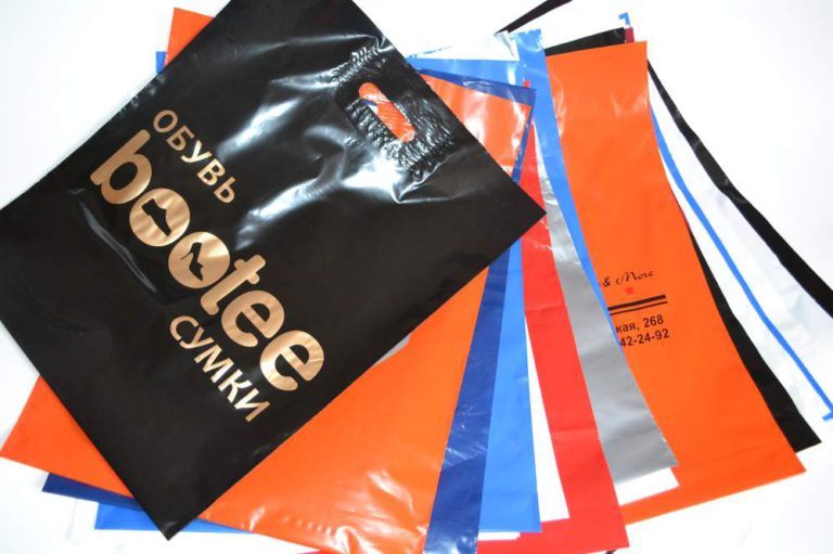 пакеты целлофановые с замком