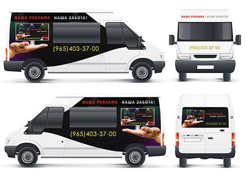 Профессиональная оклейка рекламной пленкой любых из видов транспортных средств