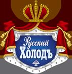 """Печать полиграфической продукции """"Русский Холодъ"""""""