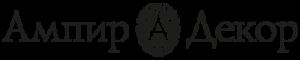 """Изготовление и монтаж рекламной продукции магазина """"Ампир Декор"""""""